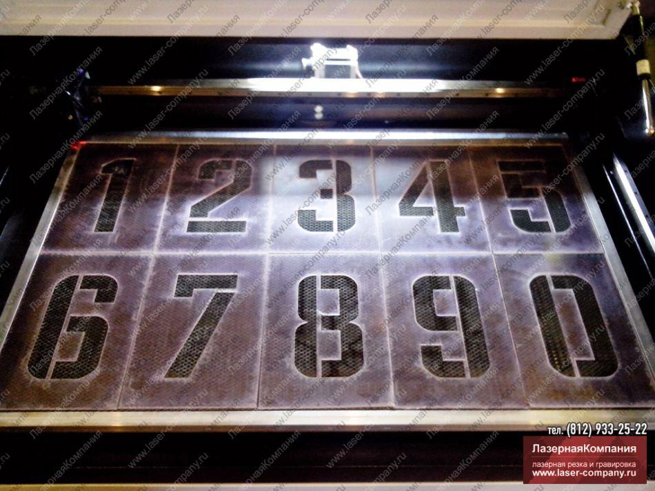 Закрыть окно.  Трафареты цифр фото Комплект цифр высотой цифры 20 см. Вернуться в раздел с этим фото...