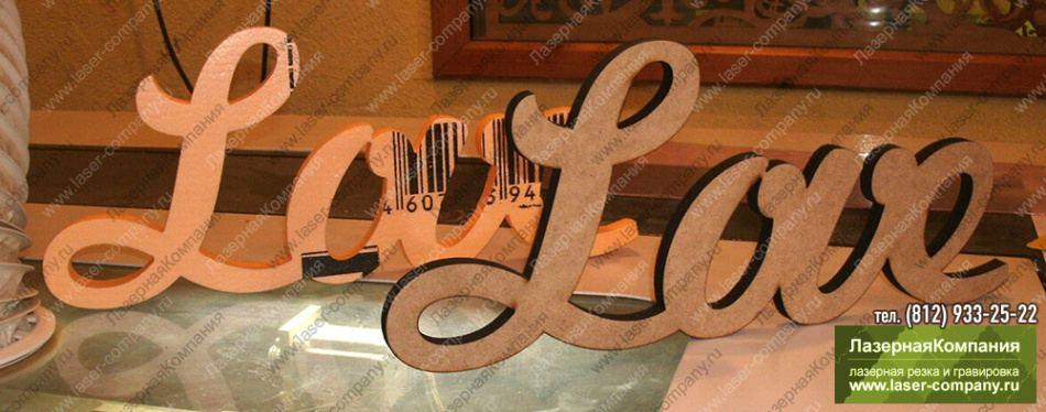 Слова и буквы из пенопласта
