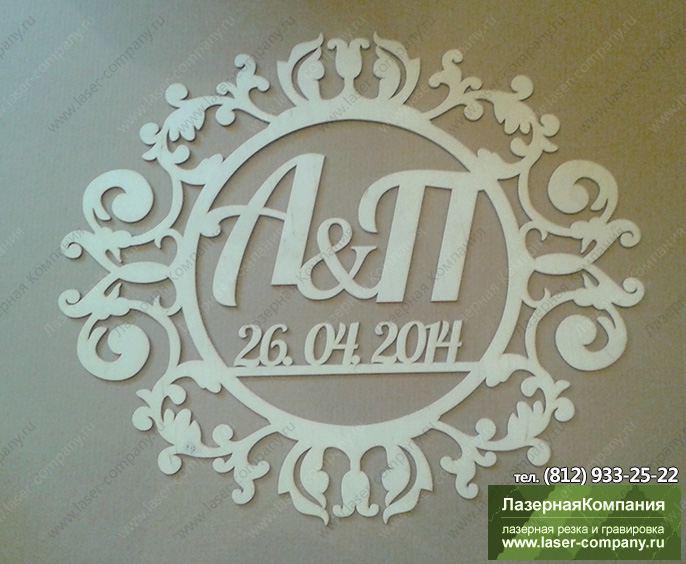 Шаблоны на свадьбу на стену