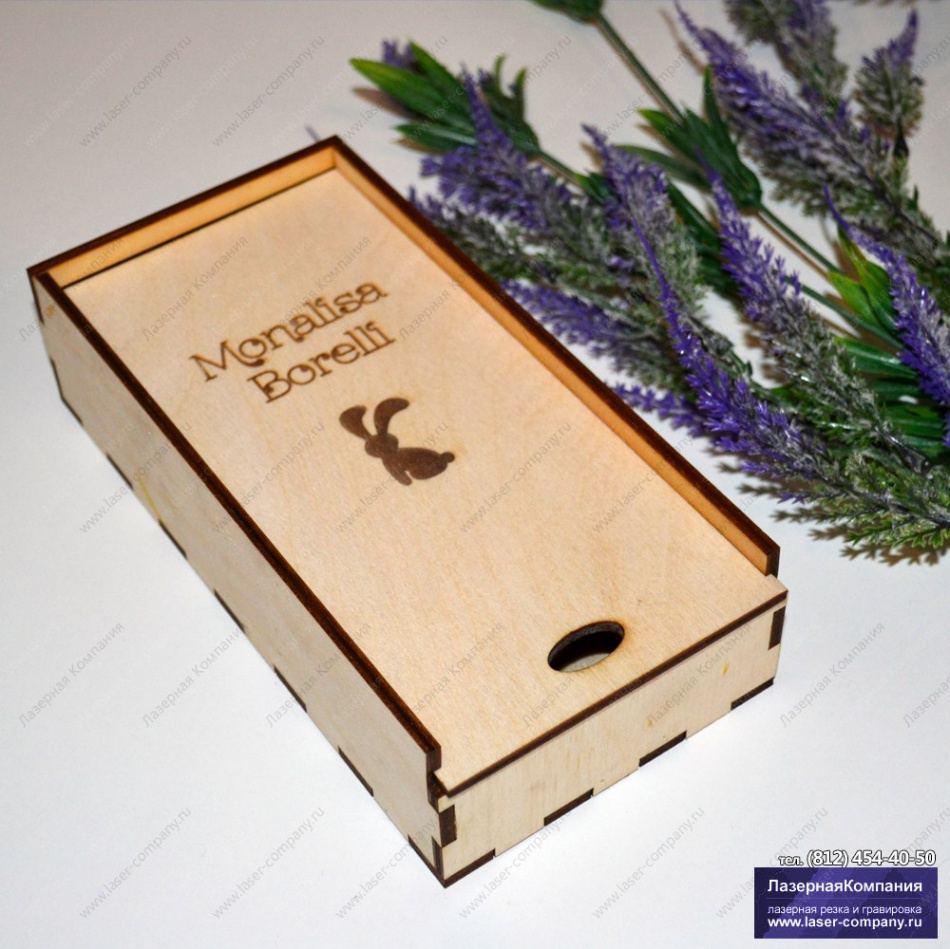 термобелье напротив, деревянные коробки лазерная резка возникновении